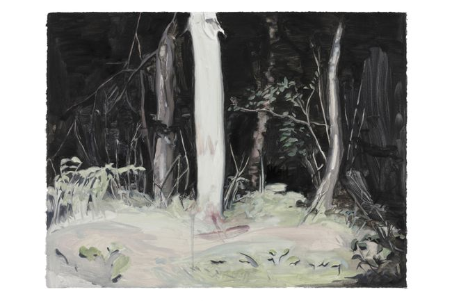 Hide by Sodam Lim contemporary artwork