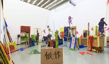 The Lowdown: shows to see during Gallery Weekend Beijing