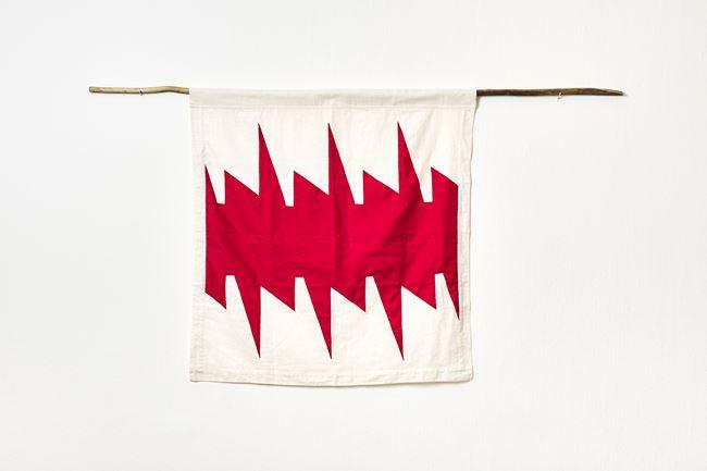 Beni Flag: Radio by Samson Kambalu contemporary artwork