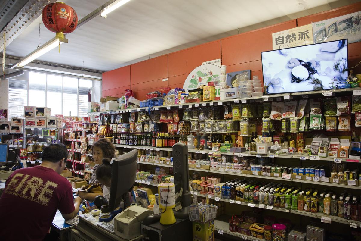 Image: Ian Cheng, Something Thinking of You, 2015. Exhibition view at Hondo Chinese Supermarket, Liverpool Biennial 2016. Photo Jerry Hardman-Jones.