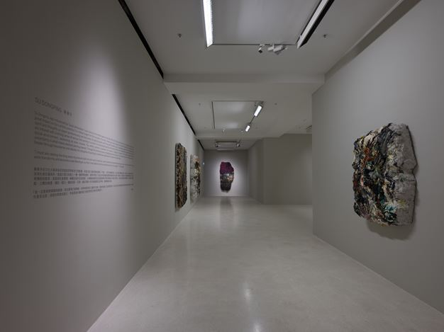 Exhibition view: Kour Pour & Su Dongping, Two Solo Exhibitions, Pearl Lam Galleries, Hong Kong (19 January–16 March 2018). Courtesy the artists and Pearl Lam Galleries. Photo: Kit Ming Lee.