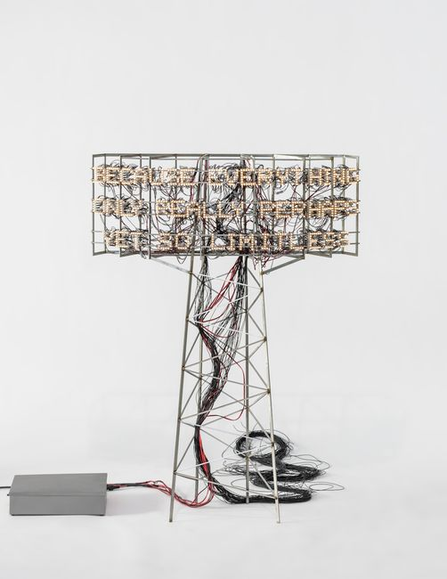 Study for Light Tower by Lee Bul contemporary artwork
