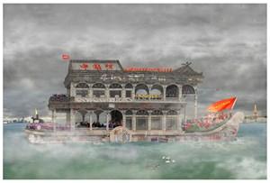 Seaside No. 2 海国图志之二 by Yao Lu 姚璐 contemporary artwork