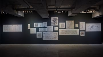 Contemporary art exhibition, Shi Jinsong, All That Is Solid Melts into Air at Mind Set Art Center, Taipei
