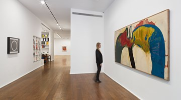 Contemporary art exhibition, Group Exhibition, Gutai at Hauser & Wirth, New York