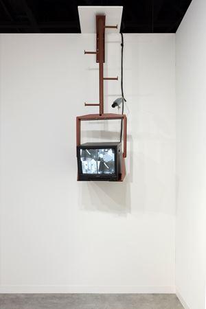 Mothers Under Surveillance by Julia Scher contemporary artwork
