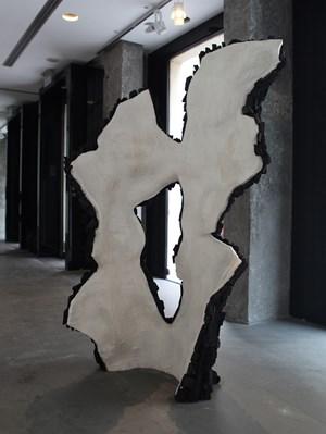 À fleur de peau by Yuhsin U Chang contemporary artwork