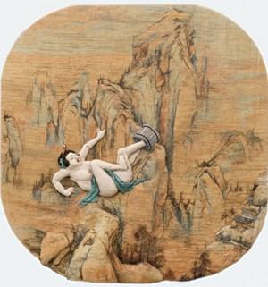 Landscape Beauty by XU ZHEN® contemporary artwork