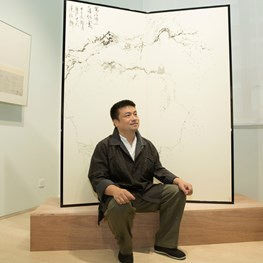Lin Haizhong