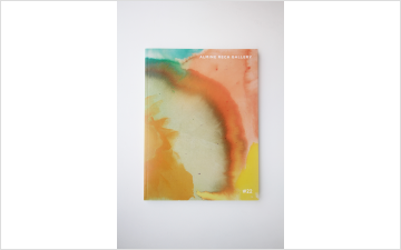 Almine Rech Gallery: Newsletter #22, June–December 2018
