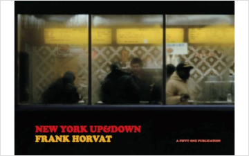 New York Up & Down