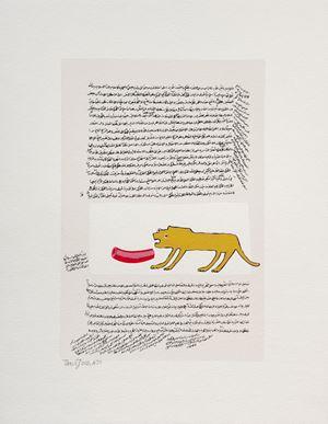 Wonders 2 by Parviz Tanavoli contemporary artwork