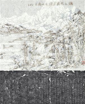 Hidden Lakeside Fishing by Wang Tiande contemporary artwork