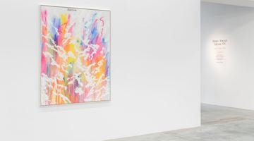 Contemporary art exhibition, Group Exhibition, Water Always Moves On at Almine Rech, Brussels