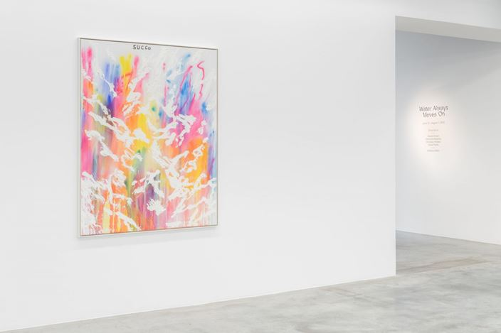 Exhibition view: Group Exhibition, Water Always Moves On, Almine Rech Gallery, Brussels (12 June–1 August 2020). Courtesy Almine Rech Gallery.