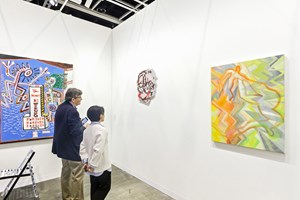 AIKE, Art Basel in Hong Kong (29–31 March 2019). Courtesy Ocula. Photo: Charles Roussel.