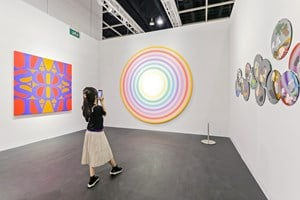 Esther Schipper, Art Basel in Hong Kong (29–31 March 2019). Courtesy Ocula. Photo: Charles Roussel.