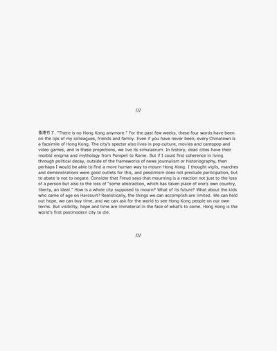 Tiffany Sia, Salty Wet 咸濕 (Inpatient Press, 2019).
