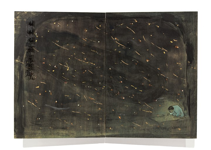 Lam Tung-pang, Shining Stars in Cave (2018). Charcoal, ink, and metal on plywood. 84 x 120 x 9.2 cm (diptych). Courtesy Blindspot Gallery.