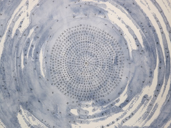 Charwei Tsai, from the series 'We Came Whirling from Nothingness' (2014). Watercolour and ink on rice paper. Exhibition view: Charwei Tsai, Bulaubulau, Centre for Chinese Contemporary Art, Manchester (12 October 2018–20 January 2019). Courtesy the artist and CFCCA. Photo: Michael Pollard.