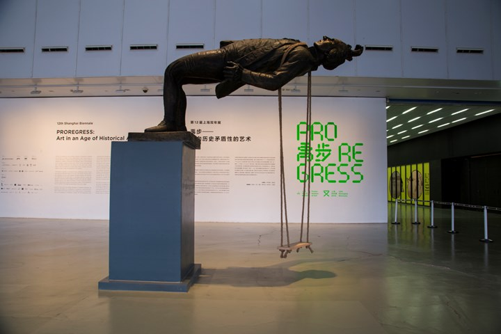 Fernando Sánchez Castillo, Swing (2018). Bronze. 425 x 400 x 120 cm. Exhibition view: Titled Proregress—Art in an Age of Historical Ambivalence, 12th Shanghai Biennale, Power Station of Art (10 November 2018–10 March 2019). Courtesy Shanghai Biennale.