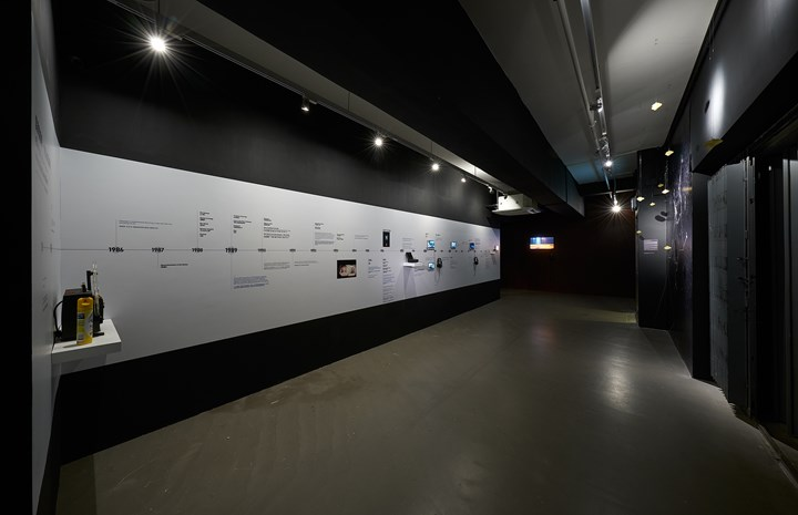 Exhibition view: What About Home Affairs?, Para Site, Hong Kong (8 December 2018–17 February 2019). Courtesy Para Site.