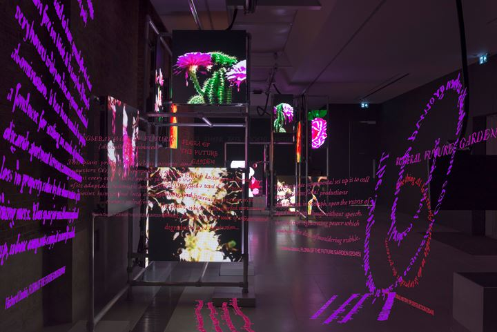 Exhibition view: Hito Steyerl, Power Plants, Serpentine Galleries, London (11 April–6 May 2019). AR application design by Ayham Ghraowi, Developed by Ivaylo Getov, Luxloop. Courtesy the artist, Andrew Kreps Gallery, New York; Esther Schipper, Berlin. Photo: © 2019 readsreads.info.