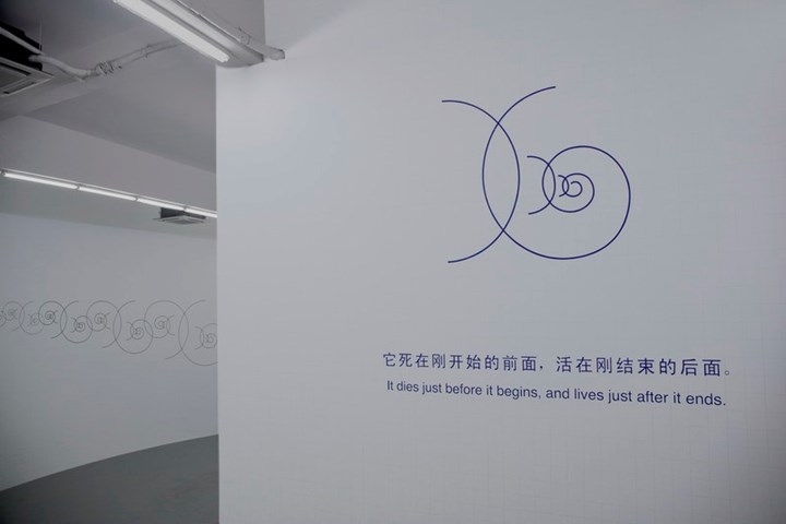 Exhibition view: Inga Svala Thórsdóttir & Wu Shanzhuan: kuo xuan, Long March Space, Beijing (20 October 2011–20 January 2018). Courtesy the artists and Long March Space, Beijing.