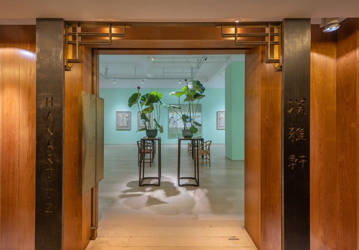 Exhibition view: Luo Ying, Layered Hills 羅穎:疊山記, Hanart TZ Gallery, Hong Kong (12 July–25 August 2018). Courtesy Hanart TZ Gallery. Photo: Kitmin Lee.