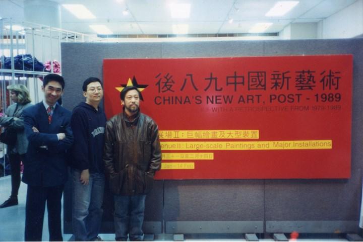 Johnson Chang (left), with Oscar Ho (centre) and Li Xianting at China's New Art, Post-1989, Hong Kong Arts Centre (30 January–28 February 1993). Courtesy Hanart TZ Gallery.