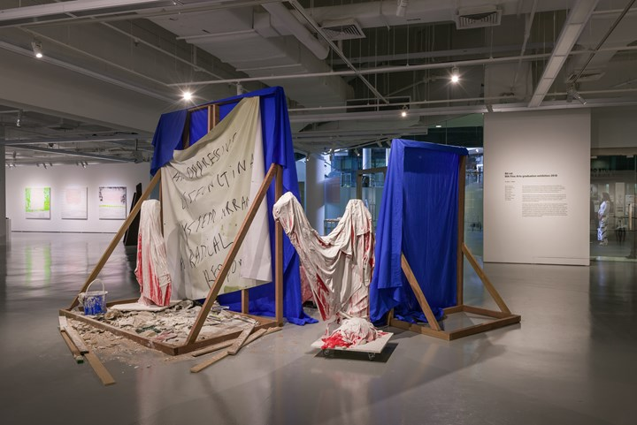 Exhibition view: Bit rot: MA Fine Arts Graduation Exhibition, Institute of Contemporary Arts Singapore, Lasalle College of the Arts (21 April – 6 May 2018). Courtesy Institute of Contemporary Arts Singapore, Lasalle College of the Arts.