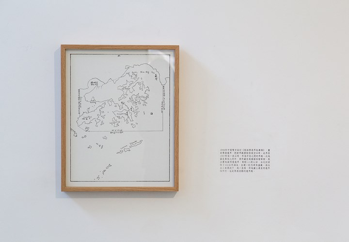 Pak Sheung Chuen, Flowing Boundary: The Western Border (113°52'E) (2016). Video, seawater (Hong Kong waters), map, text, boundary monument stone. Exhibition view: Pak Sheung Chuen: That Light, Mirrored Gardens, Vitamin Creative Space, Guangzhou (17 December 2016–26 February 2017). Courtesy Vitamin Archive.
