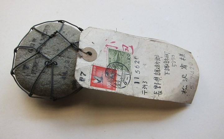 Horikawa Michio, The Shinano River Plan: 11 (1969). Stone, wire, mail tags, addressed to Matsuzawa Yutaka. 4.5 x 18 x 8 cm. Collection of Matsuzawa Kumiko.
