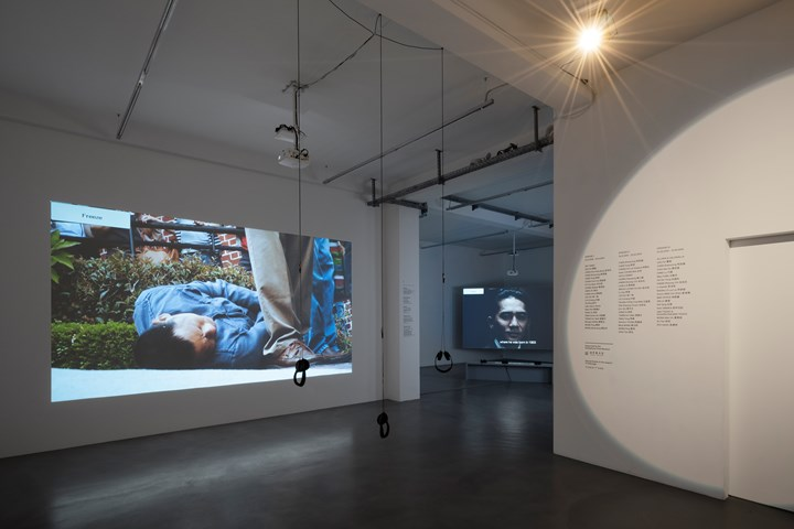 Lin Yilin, Golden Journey (2011); Ho Tzu Nyen, The Nameless (2015) (left to right). Exhibition view: Episode I, Urban Explosion, The D-Tale, Video Art from the Pearl River Delta, Times Art Center Berlin (1 December 2018–12 January 2019). Courtesy Times Art Center Berlin. Photo: graysc.de.