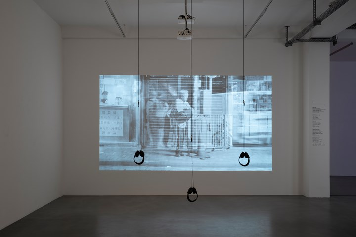 Tan Kwok Hin, Present Reminiscences of the Eastern Capital (2012–18). Exhibition view: Episode I, Urban Explosion, The D-Tale, Video Art from the Pearl River Delta, Times Art Center Berlin (1 December 2018–12 January 2019). Courtesy Times Art Center Berlin. Photo: graysc.de.