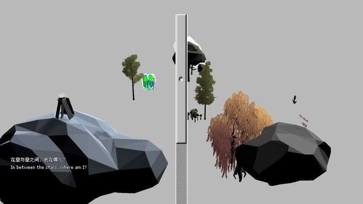Digitally rendered trees and rocks float against a grey background in the video game Deep Simulator by aaajiao.