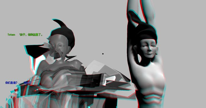 Two alien-like figures stand against a grey background. One of them is glitched, so that their face and body have been obliterated; the other raises their arms to the sky.
