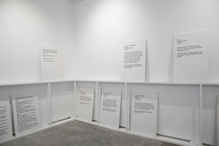 Bani Abidi, Memorial to Lost Words (2017–2018). Sound and sculptural installation, 8 channel audio, 25 marble slabs with engraved text. Dimensions variable. Courtesy the artist and Experimenter.