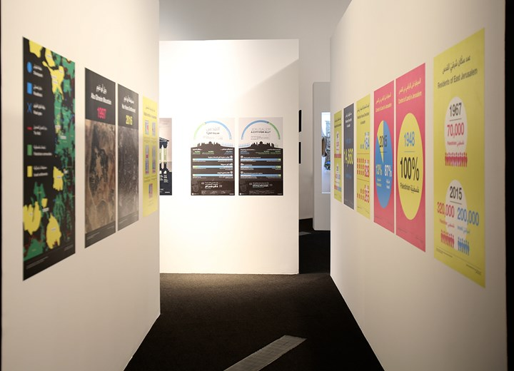 Exhibition view: Infographs on the effects of Judaization policies on Jerusalem in the 'Political and Environmental' section of Jerusalem Lives (Tahyah Al Quds), Palestinian Museum, Birzeit (27 August 2017–31 January 2018). Courtesy Palestinian Museum. Photo: © Hamoudi Shehadeh.