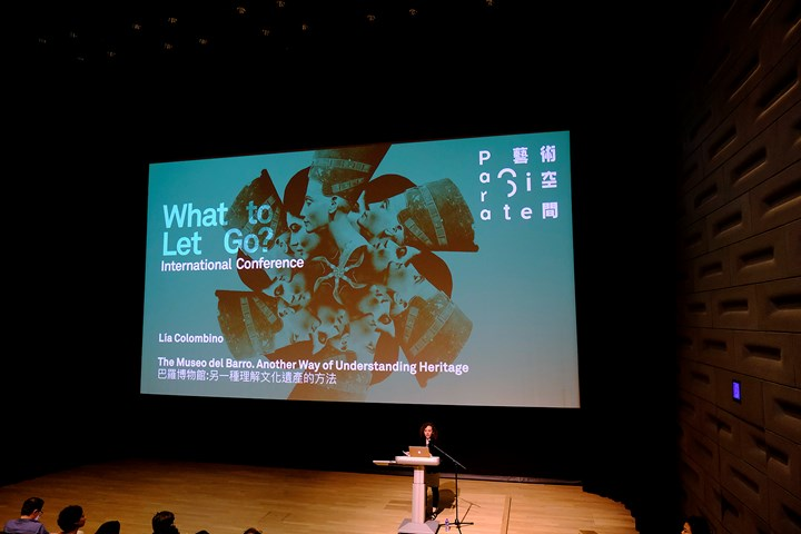 Lia Colombino at What to Let Go?, Para Site International Conference, Tai Kwun – Centre for Heritage and Arts, Hong Kong (22–24 November 2018). Courtesy Para Site. Photo: Eddie Lam, Image Art Studio.