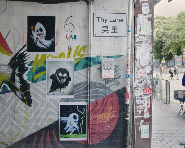 A street in Hong Kong, Thy Lane, features an outdoor exhibition of images of ghosts printed onto paper and stuck to the wall.