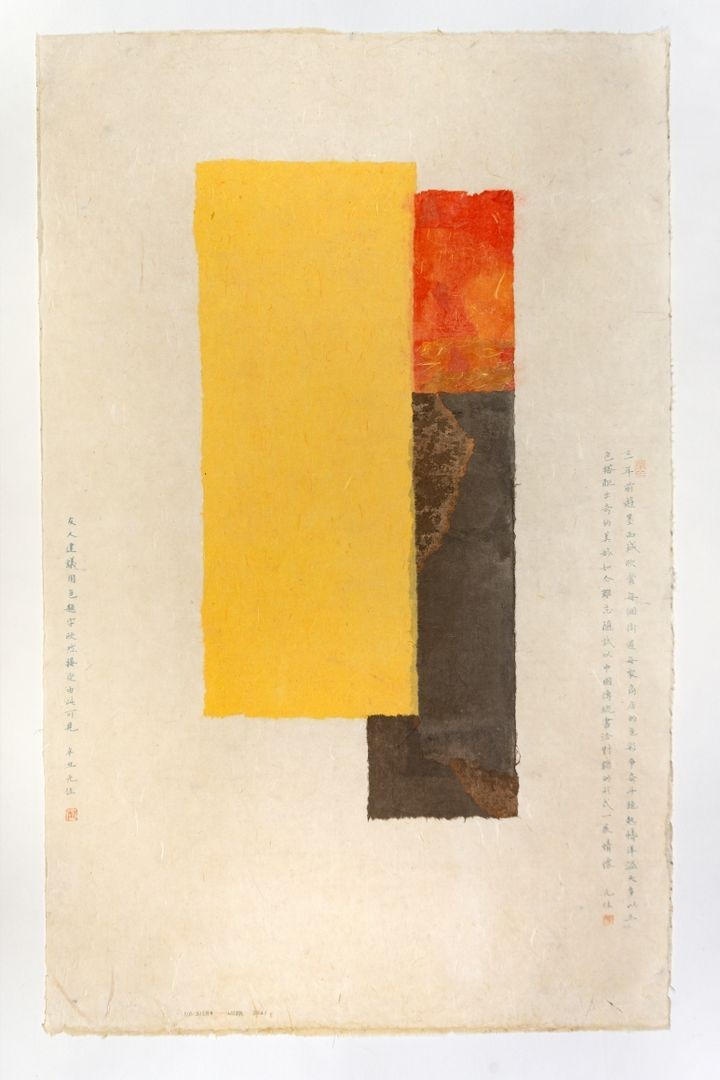 A collage made up of three bars of yellow, orange, and black paper sit between characters that run alongside the outer edges of the collage by Wei Jia.