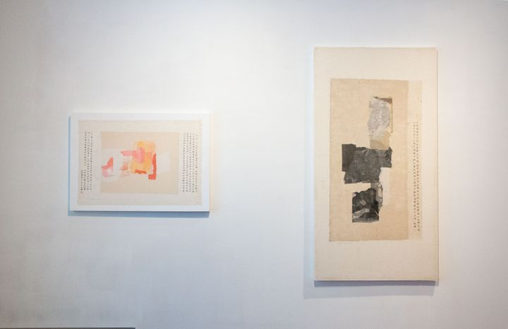 Two collages of paper fragments overlaid on beige Xuan paper, one in peach tones and the other black and white, are placed side by side on a white gallery wall.