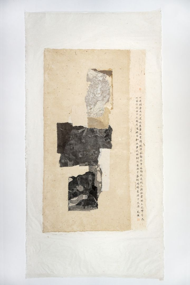 Black and grey fragments of paper are collaged onto beige Xuan paper, and Chinese characters run alongside it.