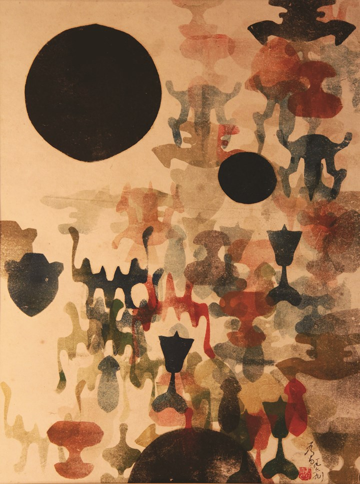 Chu Weibor, Sun in the Heart (1969). Oil, plastic, glass plate. 61 x 45.5 cm. Courtesy the artist and Asia Art Center, Taipei/Beijing.