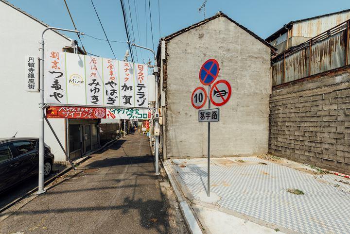 Ge Yulu, GE YU LU (2017). Exhibition view: Taming Y/Our Passion, Aichi Triennale 2019, Aichi Prefecture (1 August–14 October 2019). Courtesy Aichi Triennale. Photo: Takeshi Hirabayashi.