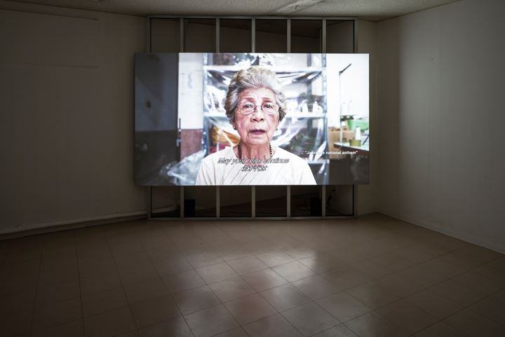 Bontaro Dokuyama, Time goes by (2017). Exhibition view: Taming Y/Our Passion, Aichi Triennale 2019, Aichi Prefecture (1 August–14 October 2019). Courtesy the artist and Aichi Triennale.