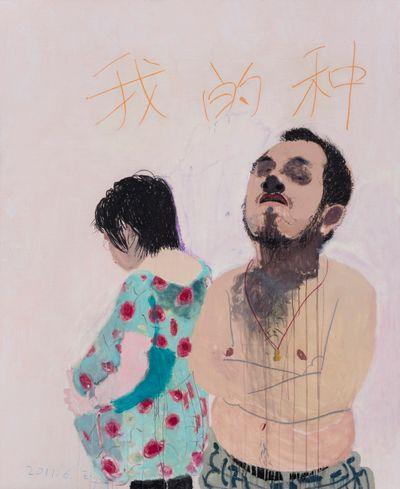 Wang Yuping, My Seed (2011). Acrylic and oil pastel on canvas, 195 x 160 cm.