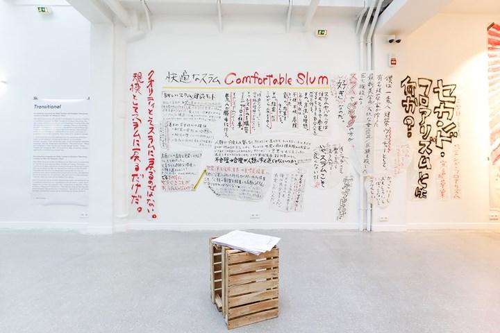Makoto Aida, 2nd Floorism (Reconstruction) (2018). Exhibition view: Asia Now Paris (17–21 October 2018). Courtesy Ocula. Photo: Charles Roussel.
