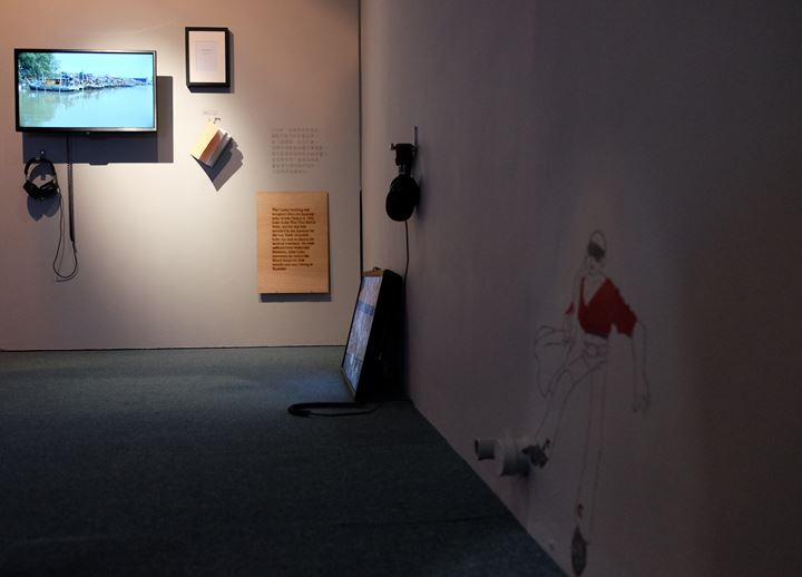 Exhibition view: Au Sow-Yee, STILL ALIVE, TheCube Project Space, Taipei (28 November 2019–19 January 2020). Courtesy the artist.